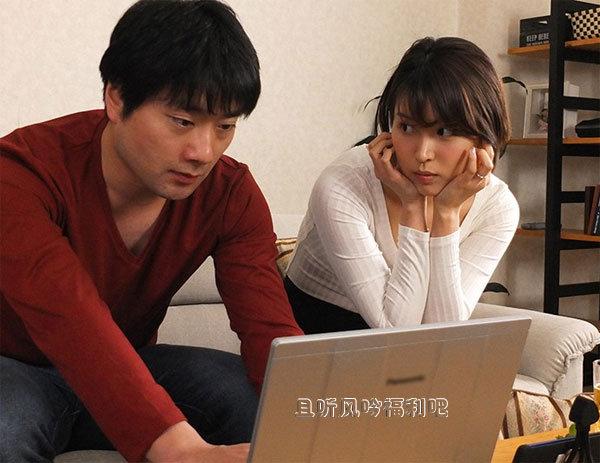 """葵司竟然在用""""华为mate20"""""""