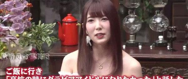 波多野结衣出道内幕 曾在前男友身上花了几千万日元