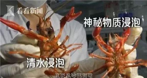 洁厕液洗小龙虾