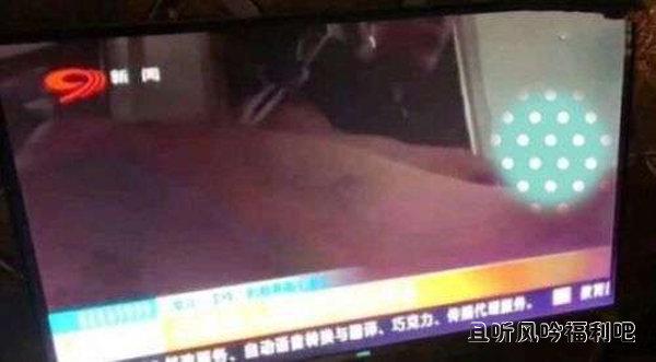 四川台夜访按摩店 节目视频有点辣眼睛