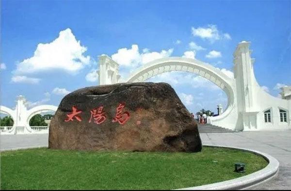 哈尔滨旅游攻略之夏日匆忙一日游