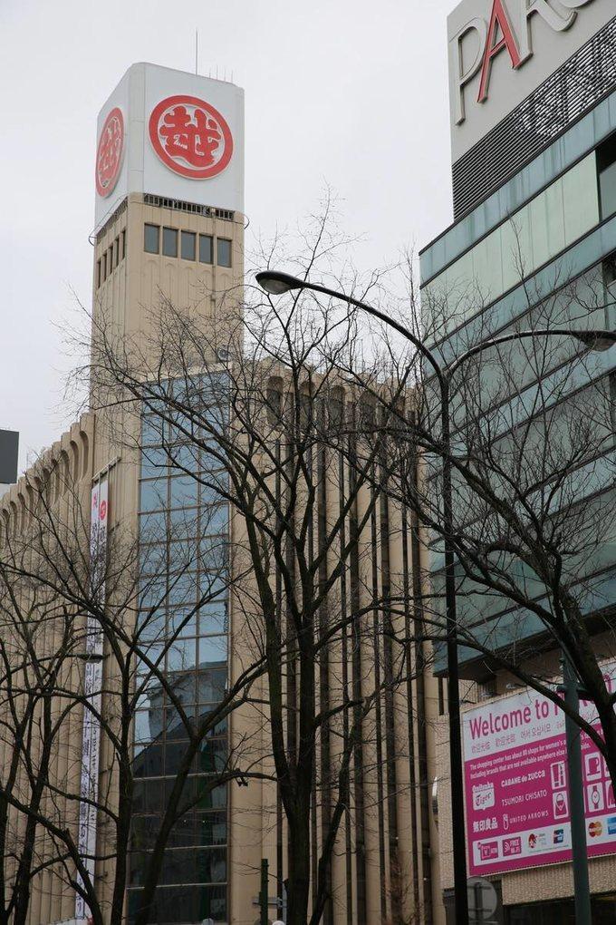 日本旅游札幌购物