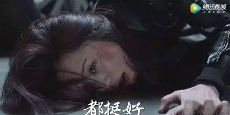 女子凌晨两点被臭味惊醒 发现床下陌生男人对她笑
