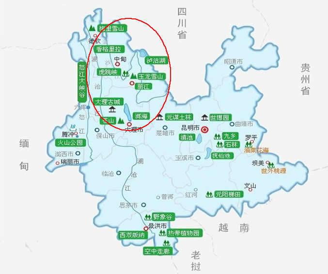 经典云南旅游线路:大理—丽江—泸沽湖—香格里拉