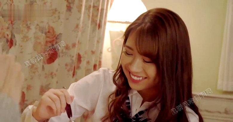 香坂纱梨被迫和中年大叔结婚