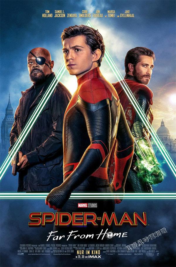 蜘蛛侠英雄远征海报