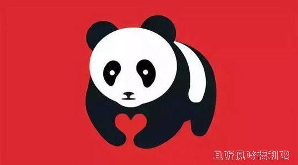 熊猫血Rh阴性血
