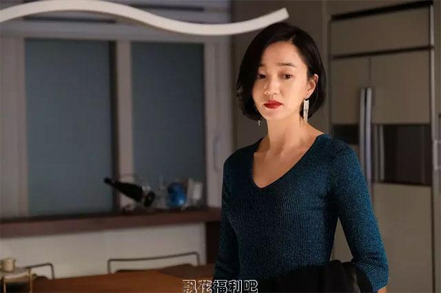 韩国电影《上流社会》迅雷下载bd高清