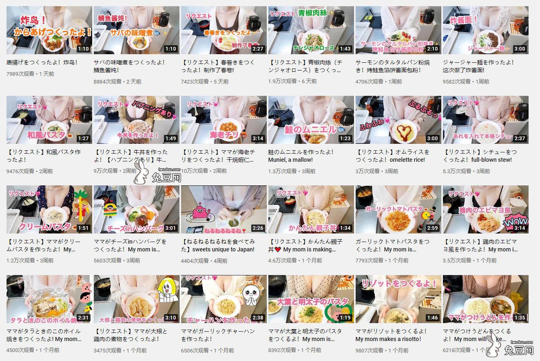 日本小姐姐美食节目