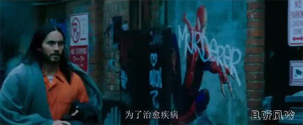 《莫比亚斯:暗夜博士》邪恶六人组已成雏形