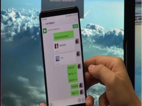 为什么别人微信功能那么多?难道是开了挂?