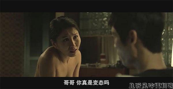 等着你韩国电影在线观看迅雷高清下载