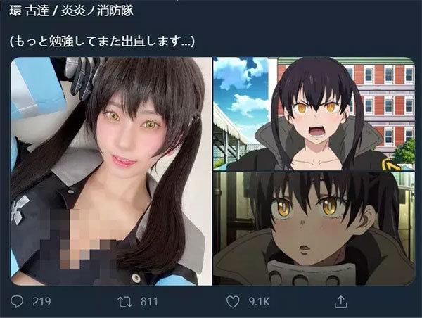 日本那些爱薇悠悠现在都想当网红