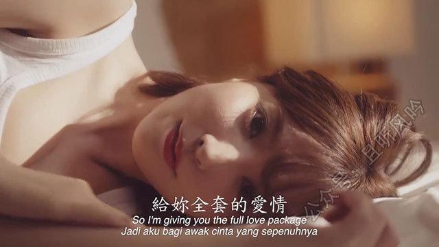 三上悠亚在MV《I Shot You 不小心》中倾情出演