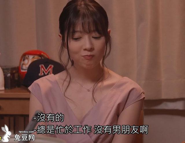 岬奈奈美睡了好友的丈夫