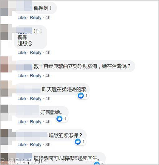 62岁陈淑桦被传患忧郁失智症退隐20多年