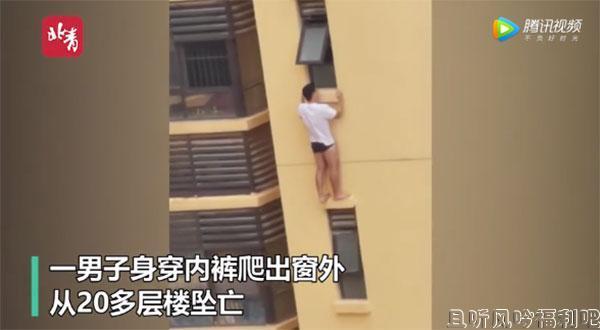 南宁一男子攀爬高楼外墙
