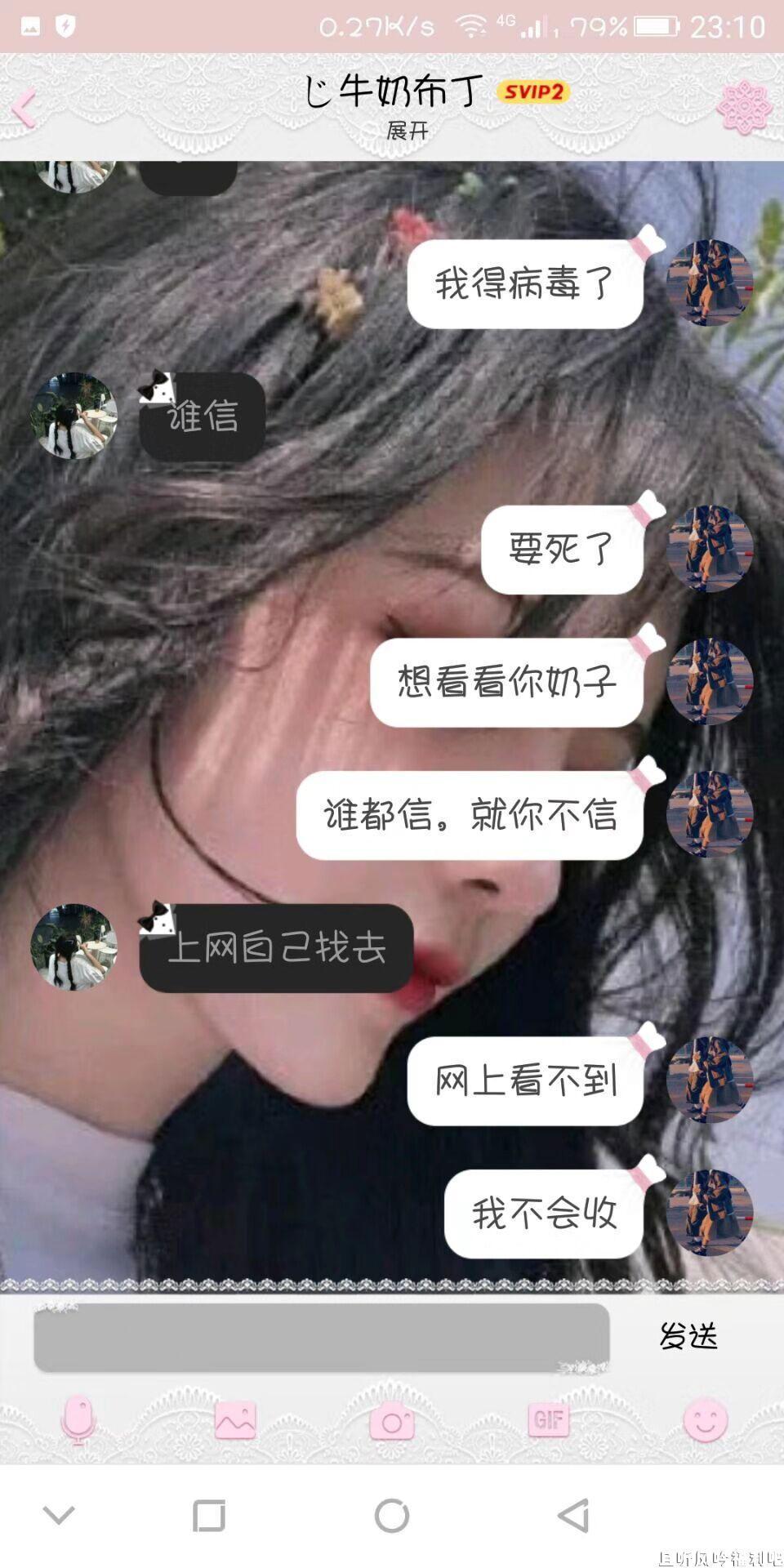 """17岁高中生临终前想看""""姐姐""""胸部"""