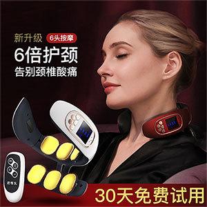 淘宝精选商品汇总:颈椎按摩器家用电动智能护颈仪(9月16日)