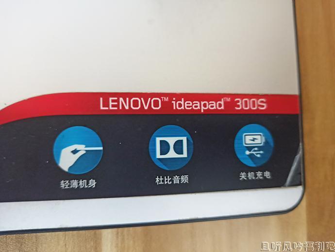 Lenovo ideapad 300s-14ISK拆机换内存条教程