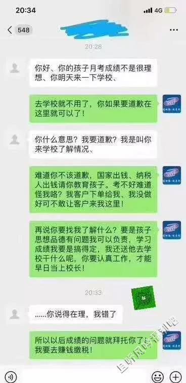 P站上首个华人工作室:汝工作室