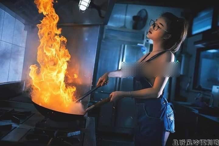 美女做饭将房子烧了