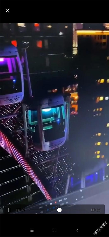 广州塔漏电