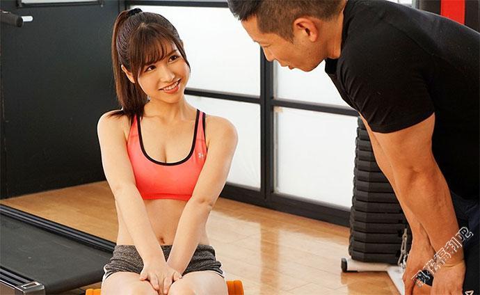 樱空桃(桜空もも)健身和教练有了肌肤之亲 吃瓜基地 第2张