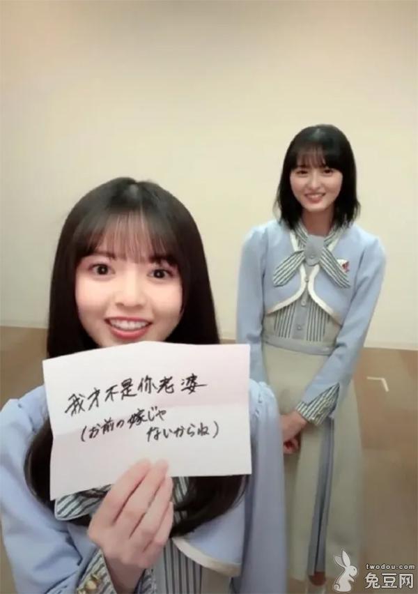 搞笑囧图-twodou.com