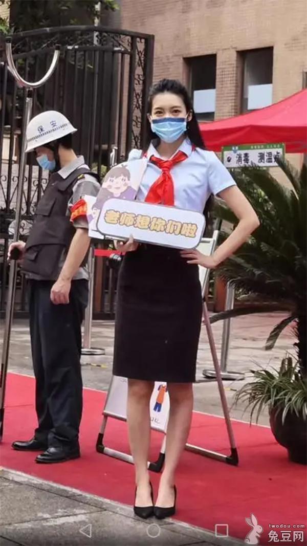 羽咲美晴穿婚纱真的太美了