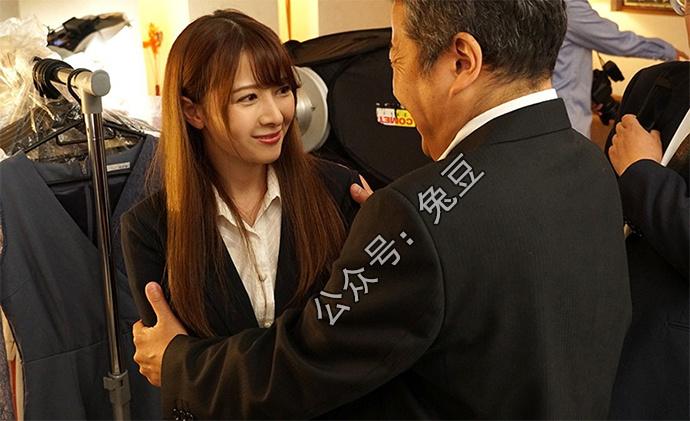 女朋友岬奈奈美深陷服装公司陷阱