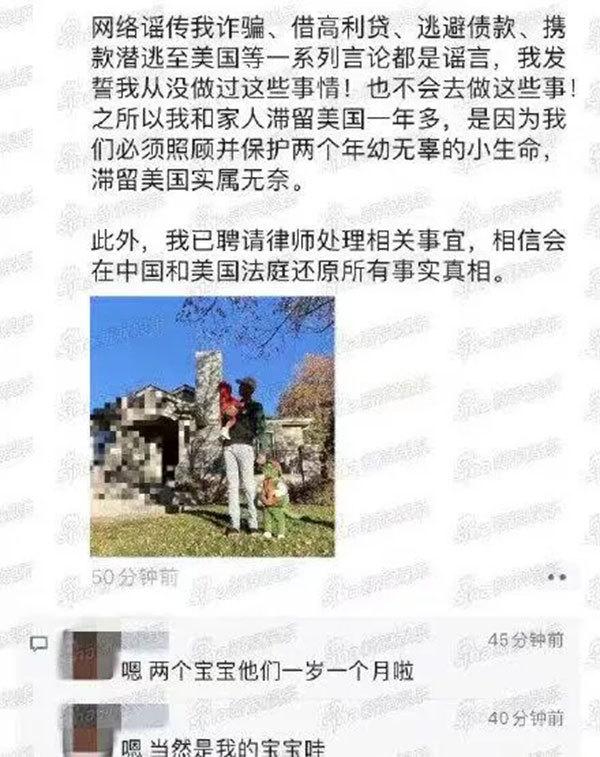 郑爽张恒孩子事件 2021娱乐圈开年暴击