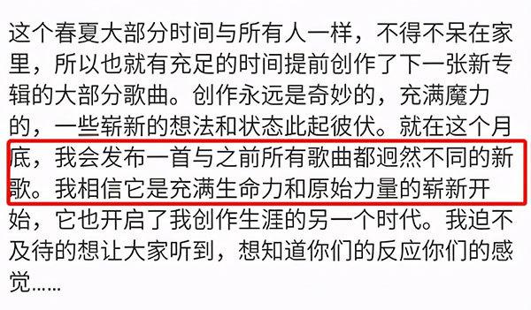 汪峰发新歌又被郑爽截胡 第27次冲击头条失败