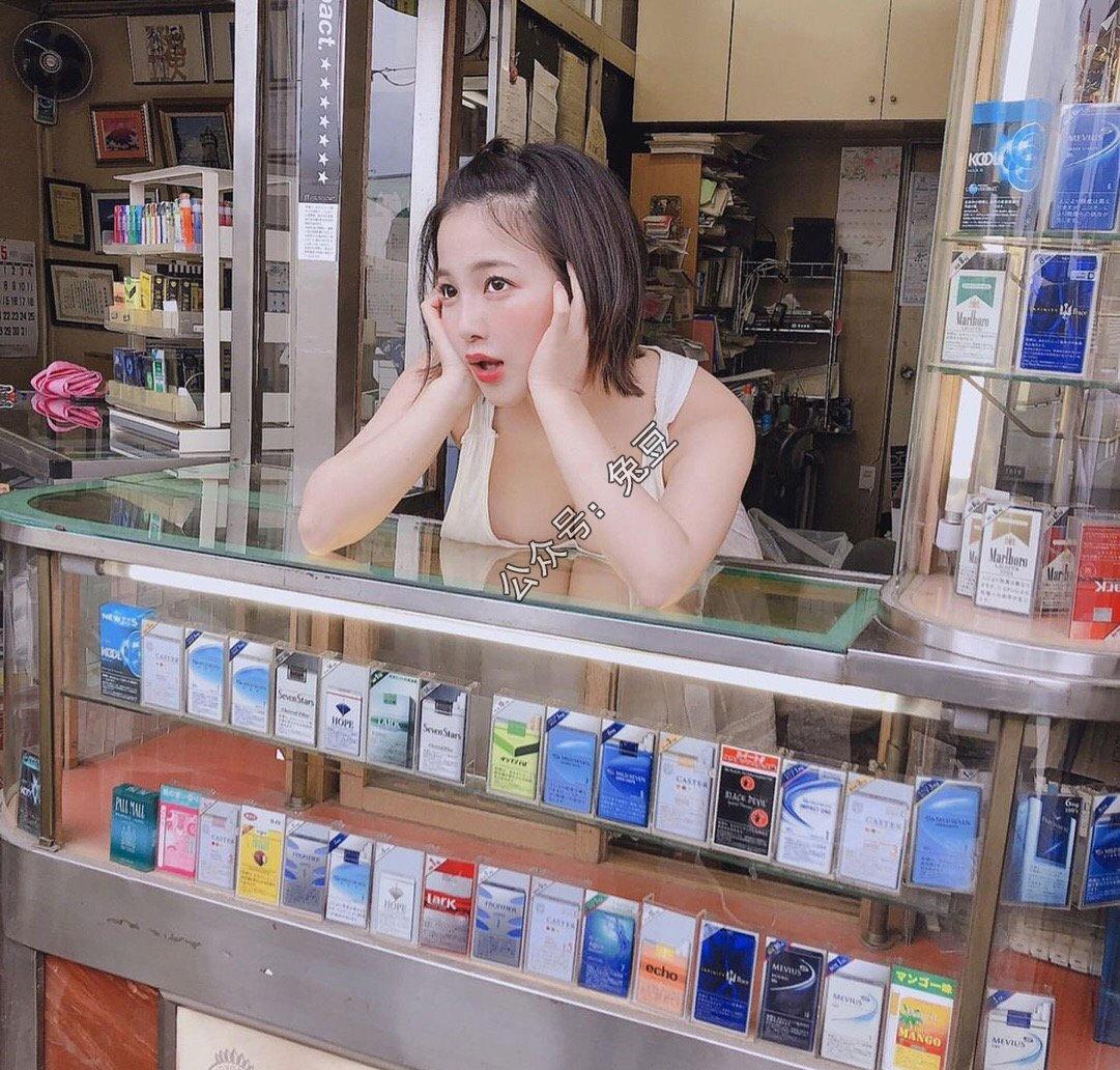 卖烟女孩天木纯