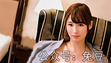 今永纱奈在房屋中介用身体拼业绩