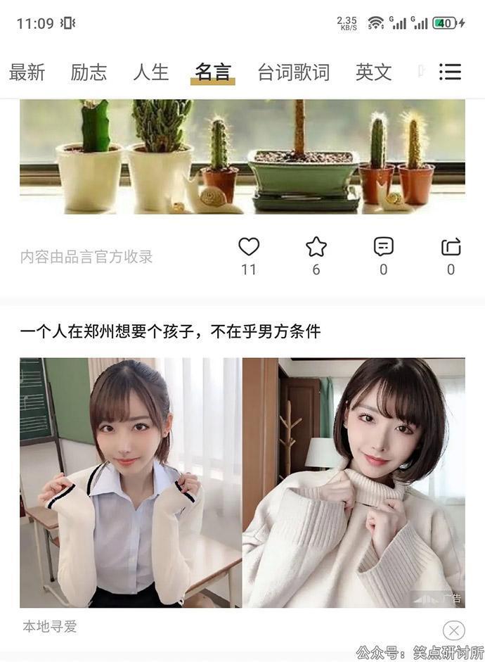 深田咏美老师
