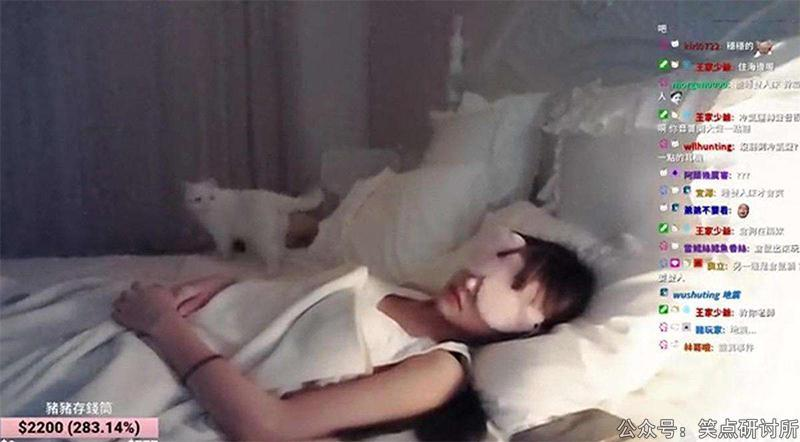 双马尾女团正妹直播睡觉