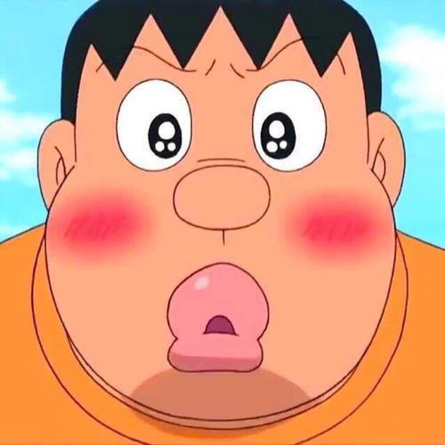胖虎香肠嘴表情包