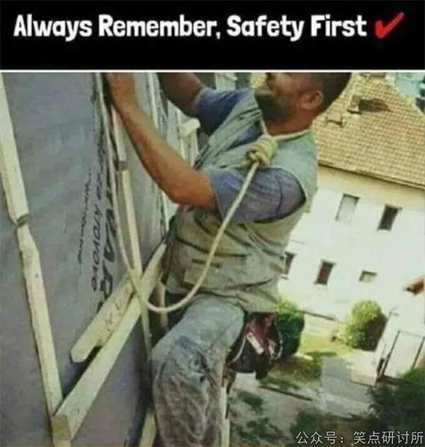 百分百不会让你摔死的绳子