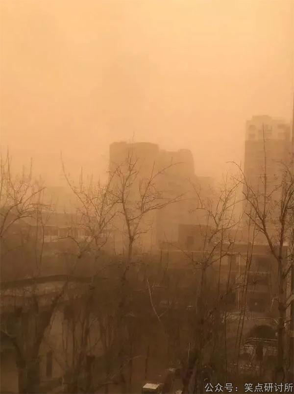 这沙尘暴一来,瞬间回到北宋时期