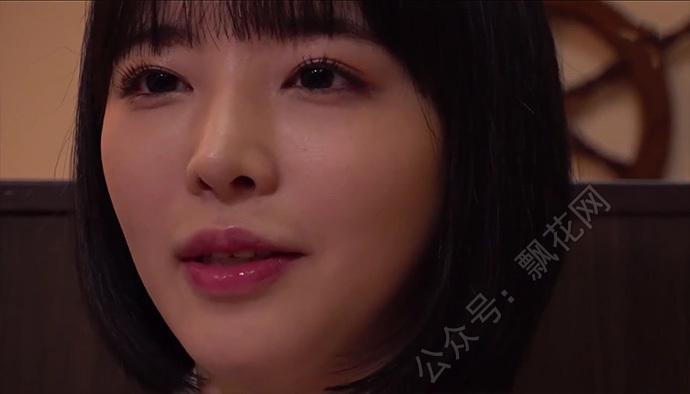 三宫椿摘下眼罩后出现在她面前的人让她欲哭无泪