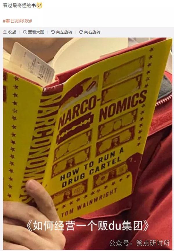 这种书也能出版吗?