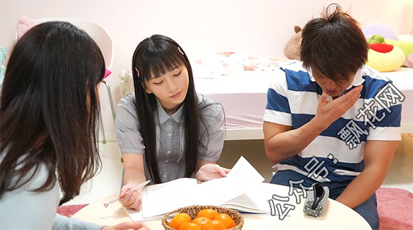 七泽美亚将家庭教师变成了她的仆人
