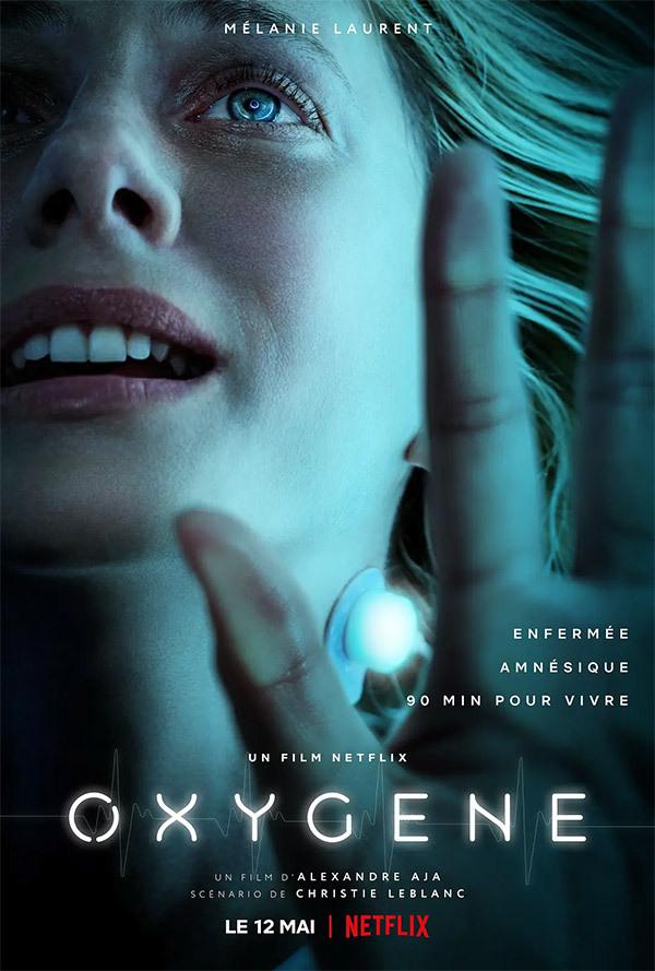 氧气危机 Oxygen