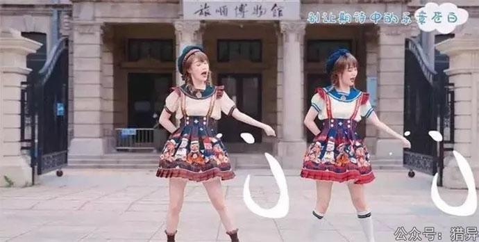 B站UP主党妹博物馆跳舞