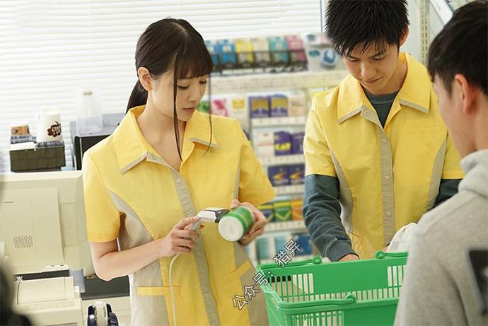 安斋拉拉在超市里遇到了喜欢的人一起工作日久生情 雨后故事 第1张