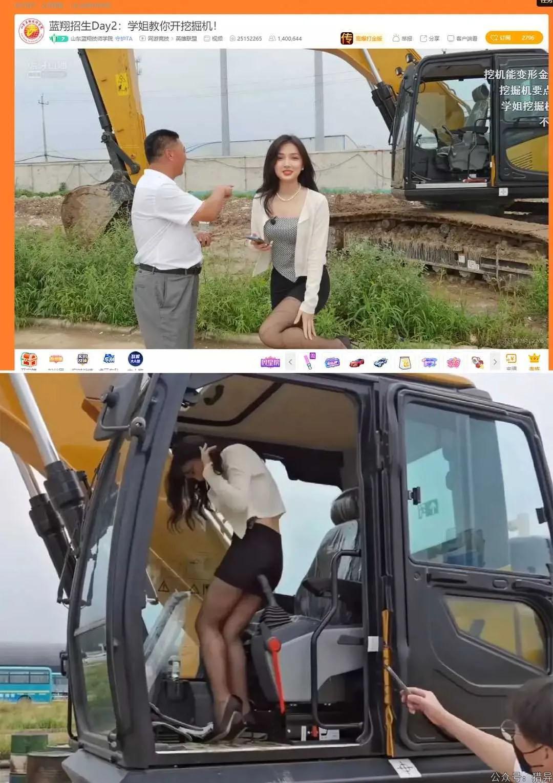 内卷已经蔓延到挖掘机行业了