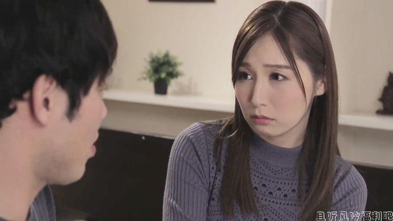 佐佐木明希在男友出差期间背叛了他
