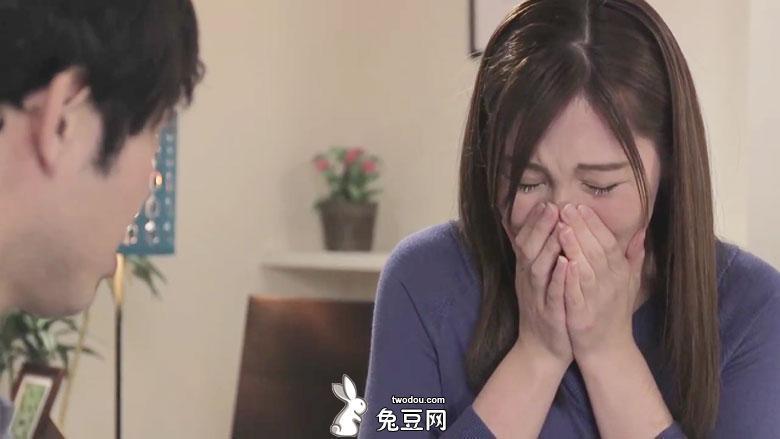 男友向佐佐木明希求婚她流下了愧疚的泪水