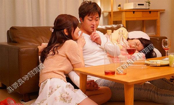 樱空桃无法自拔地爱上了闺蜜的男友-且听风吟福利吧